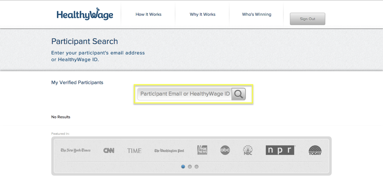Client Verification Screen